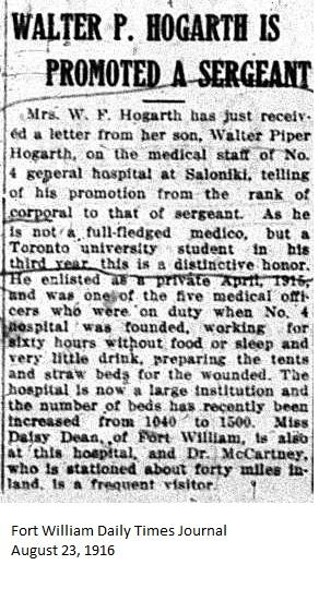 fwdtj-august-23-1916-hogarth